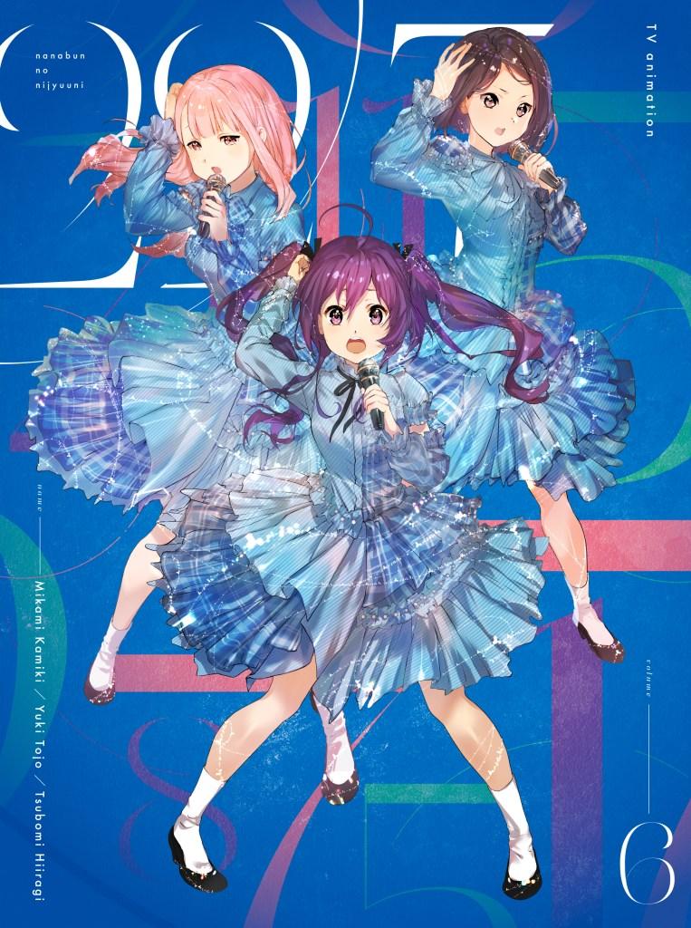TVアニメ『22/7』Blu-ray&DVD Vol.6 ジャケットイラスト画像