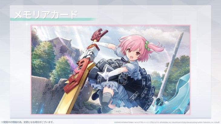 『アサルトリリィ ラスバレ』ゲームシステムや新イラスト画像を公開!バトル・CHARM強化・メモリアカード情報も!