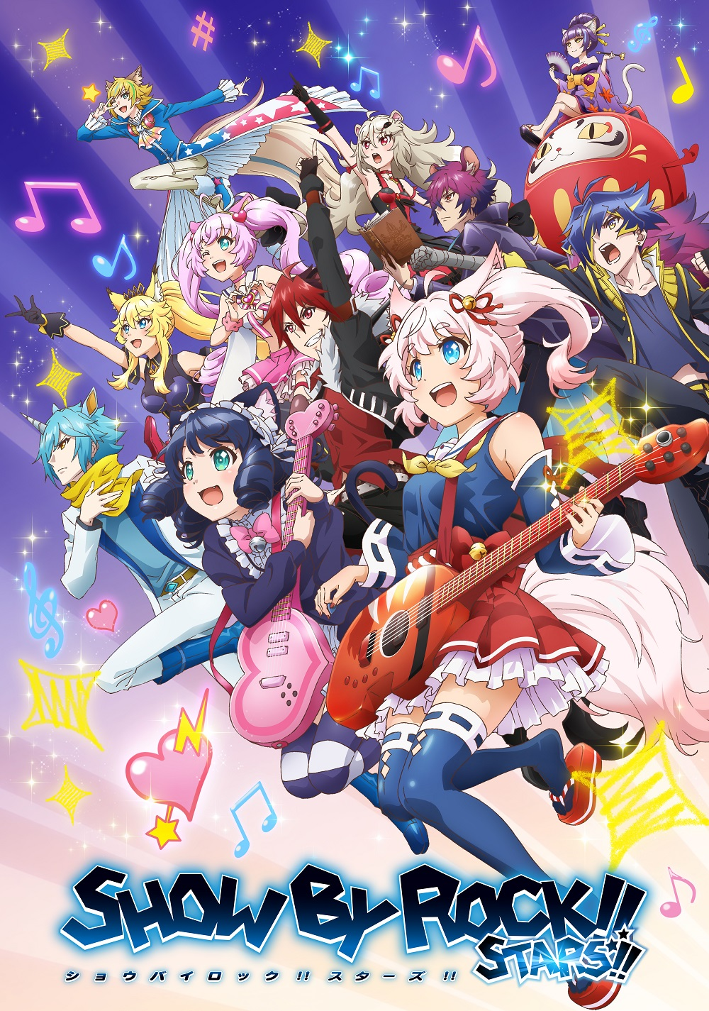 『SHOW BY ROCK!!STARS!!』sb69-anime-s