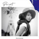 雨宮天3rdアルバム「Paint it, BLUE」豪華特典付きで発売!