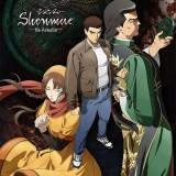 「シェンムー」アニメ化!制作会社・スタッフ公開!『Shenmue the Animation』制作決定!