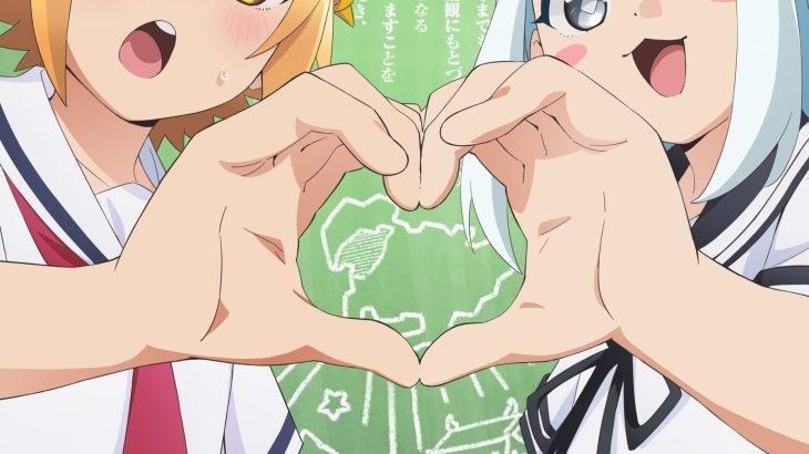 『八十亀ちゃんかんさつにっき』アニメ3期決定!放送日は2021年、原作者コメント到着!