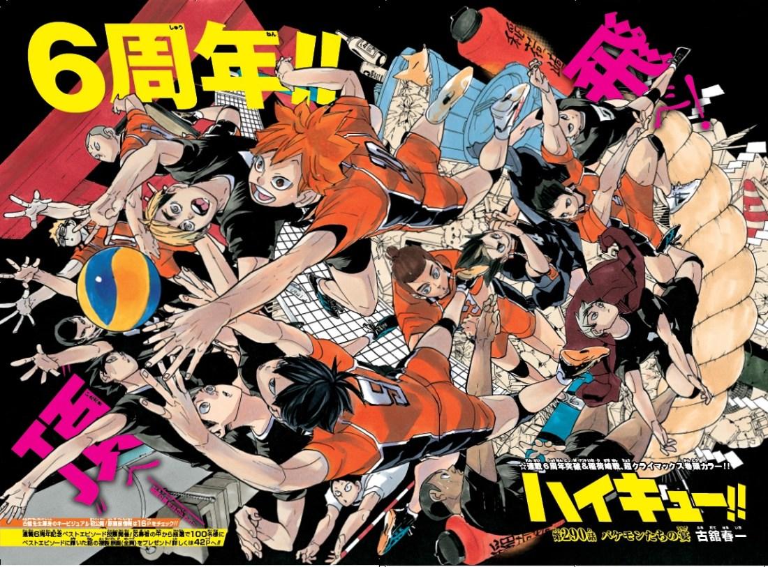 『ハイキュー!!』アニメイトJMA東京タワー 店内展示