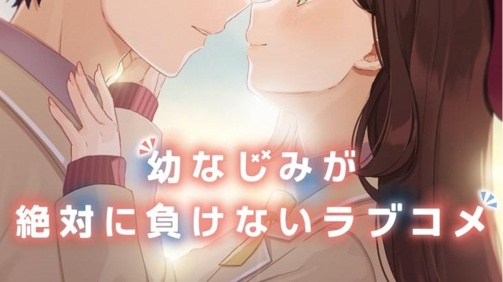 『おさまけ』モモ/桃坂真里愛の声優&かわいい理由、恋愛&姉まとめ