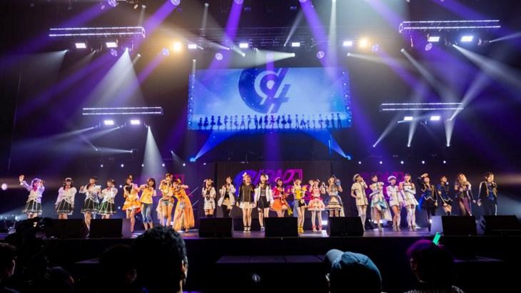 「グルミク Presents D4DJ D4 FES. ~LOVE!HUG!GROOVY!!~」セトリ・公式画像が公開!