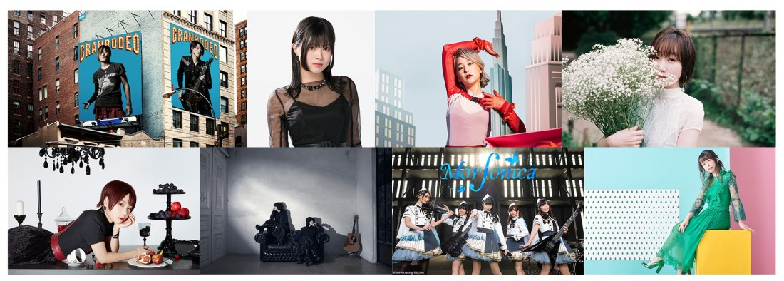 ANIMAX MUSIX 2021 ONLINE supported by U-NEXT