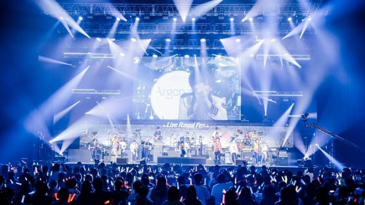 「ARGONAVIS AAside ライブ・ロワイヤル・フェス2020」セトリ・公式画像が到着!