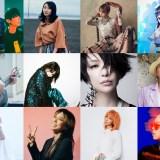 LiSA、キズナアイもカバー!加藤ミリヤ初のトリビュートアルバム『INSPIRE』10/28発売!