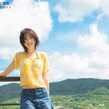 中島由貴 最新写真集 先行カット・特典・コメント公開!イベントも開催!