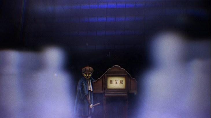 「闇芝居8期」2021年1月より放送!声優・スタッフ・作品情報