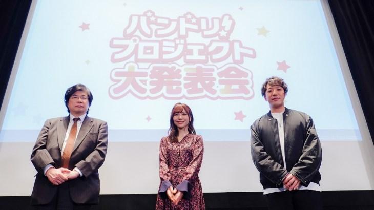 Roselia映画公開日、ガルパSwitch、ドームライブ、ぽぴばん神戸イベント情報解禁!