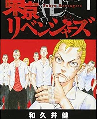 『東京リベンジャーズ』タケミチを押した人・突き落とした背景をネタバレ紹介