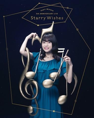 水瀬いのり LIVE Blu-ray 『Inori Minase 5th ANNIVERSARY LIVE Starry Wishes』