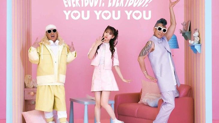 異世界魔王2期OP、芹澤優 with DJ KOO & MOTSU「EVERYBODY!EVERYBODY!」歌詞の意味考察・CD情報