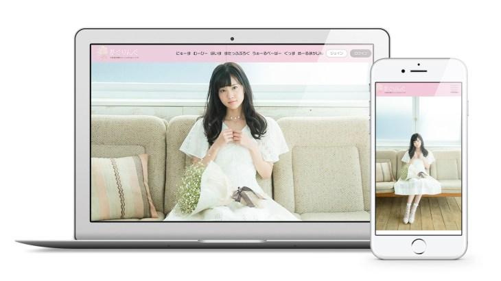大西亜玖璃オフィシャルファンクラブ「あぐりんぐ」開設!壁紙・動画も!