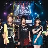 RAISE A SUILEN ZEPP TOUR 2021「BE LIGHT」名古屋ライブセトリ・公式画像到着!