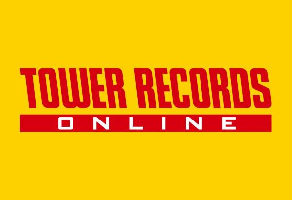 タワーレコードオンラインがdアニメストアでおすすめのアニメ関連CD、DVD、グッズを販売!