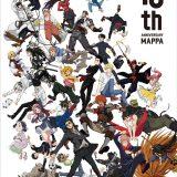 MAPPA設立10周年記念キービジュアル&ムービー解禁!「ずっと真夜中でいいのに。」ACAねコメント到着!