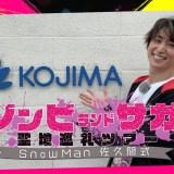 「Snow Man 佐久間式 ゾンビランドサガ聖地巡礼ツアー」7/23放送!