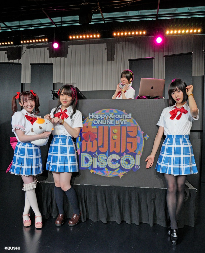Happy Around! ONLINE LIVE 制服Disco!