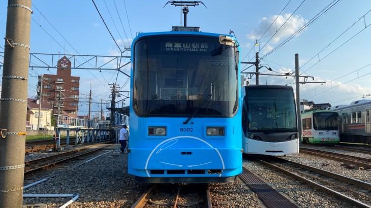 『転スラ』リムル様が路面電車に擬態して全国行脚!
