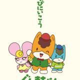 「ぐんまちゃん」ED曲『Happy』を今村麻莉愛(HKT48)が担当!コメント到着!