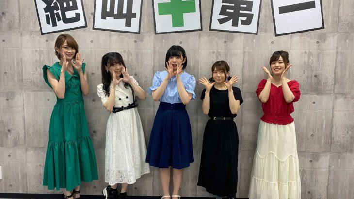 「9th☆LIVE直前!富士急de決起会!」開催!キャスト写真公開!