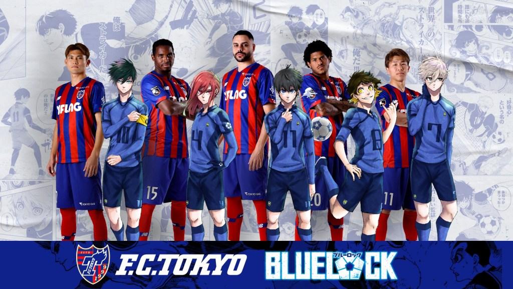 『ブルーロック』FC東京コラボ