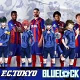 ブルーロック、FC東京とコラボ決定!選手イラスト&グッズも!