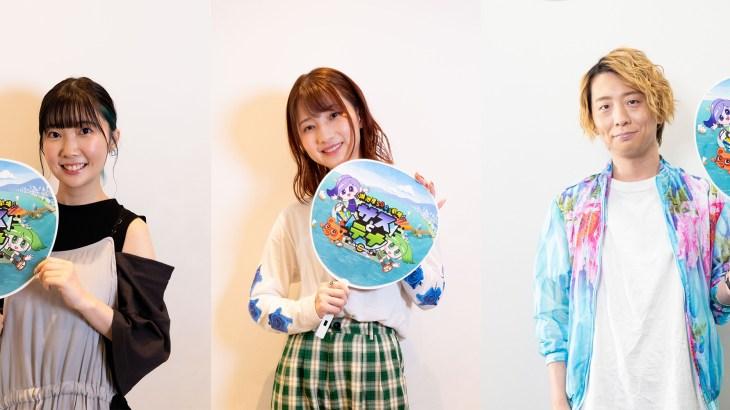 「サスとテナ」声優発表!諸星すみれ、黒木ほの香、木村良平コメント到着!