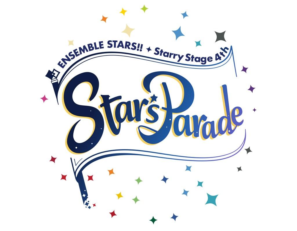 あんさんぶるスターズ!! Starry Stage 4th -Star's Parade-