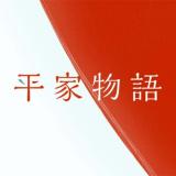 『平家物語』声優・アニメ放送日/先行配信・あらすじ&監督コメント