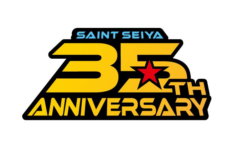 アニメ「聖闘士星矢」35周年