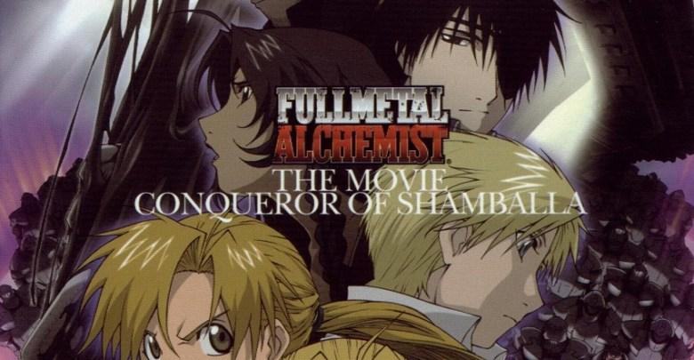 Alternative Titles English Fullmetal