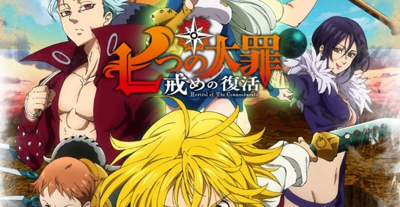 Nanatsu No Taizai Imashime Fukkatsu S2 Special