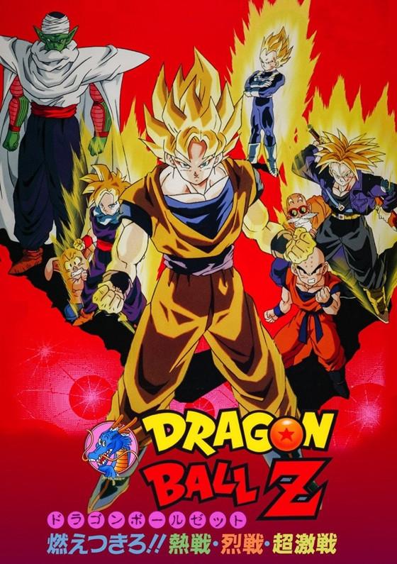 Dragon-Ball-Z-Broly-The-Legendary-Super-Saiyan
