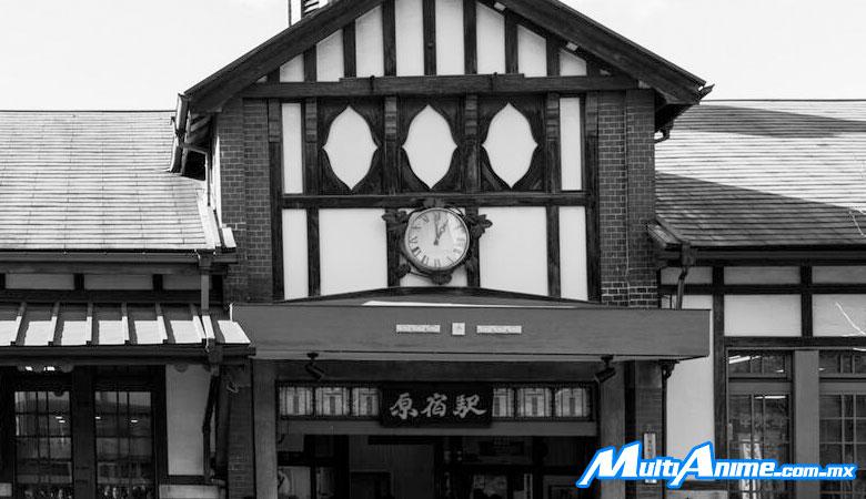 Harajuku-Station