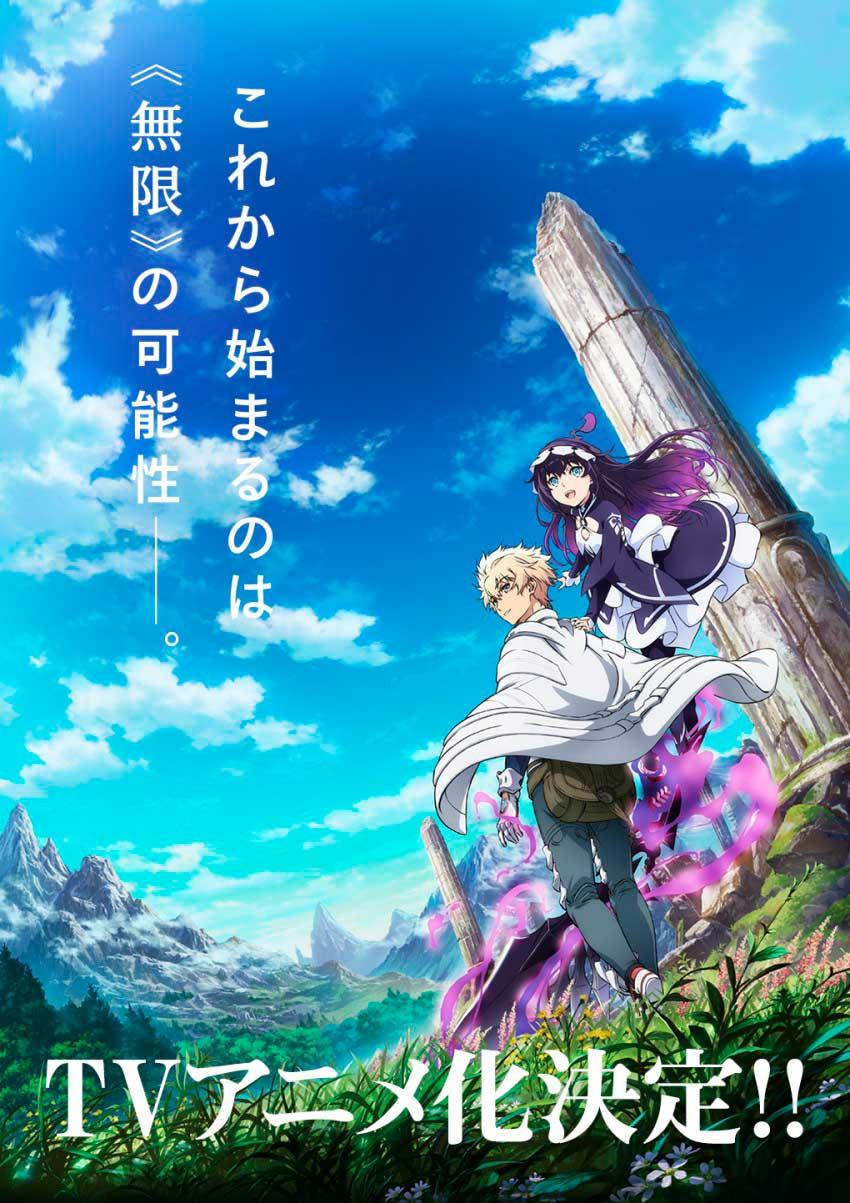 Infinite-Dendrogram-anime-visual-novel-promo-2019.jpg