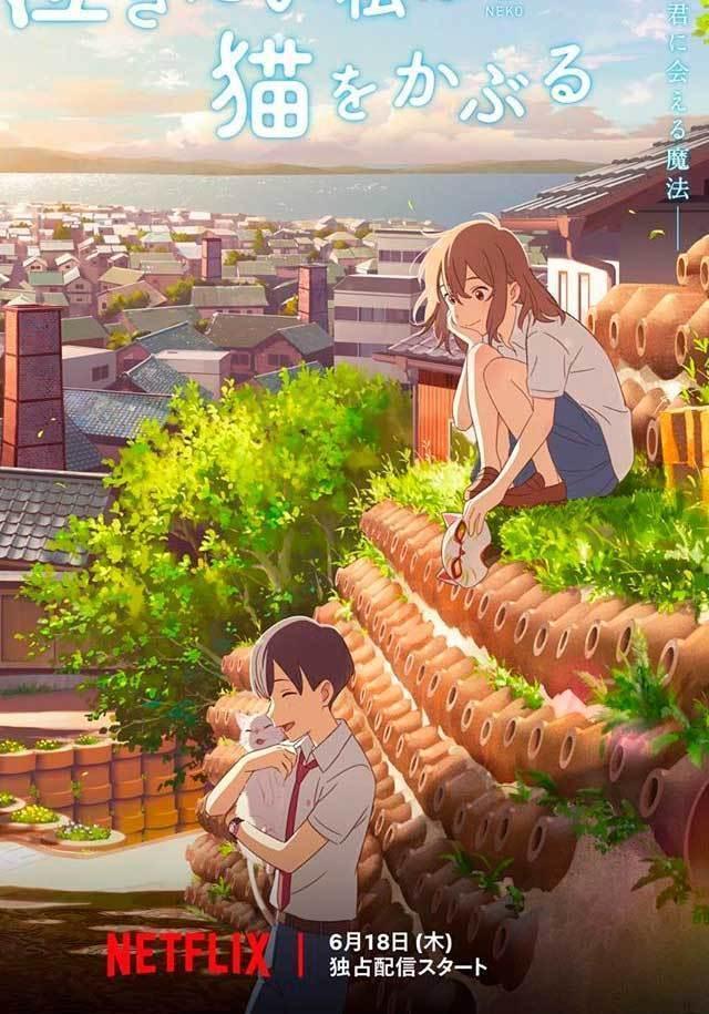 Netflix-Nakitai-Watashi-wa-Neko-o-Kaburu-pelicula-completa-spanish