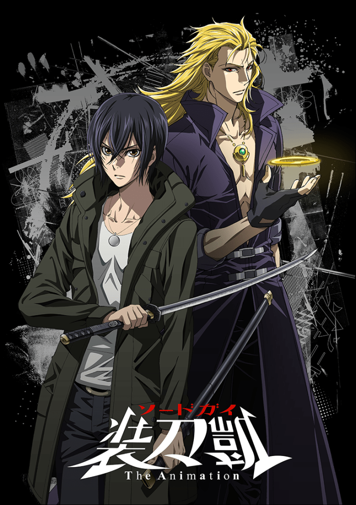 Sword-Gai-The-Animation.png