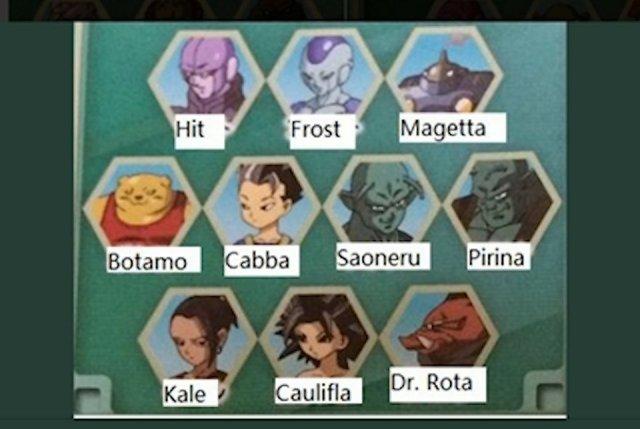 Universo-6-peleadores.jpg