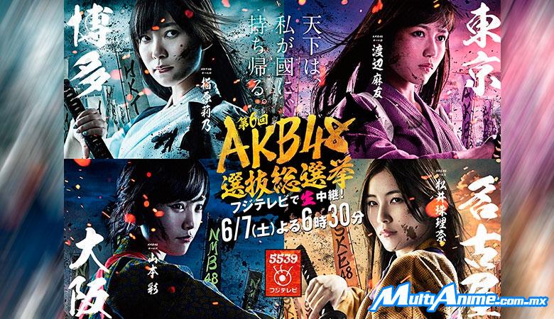 akb48-yue