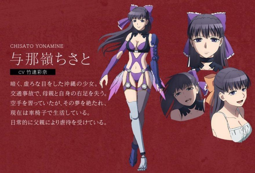 chisato-maho-asuka.jpg