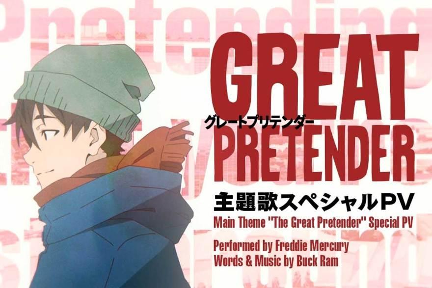 great-pretender-queen-anime-freddy-mercury