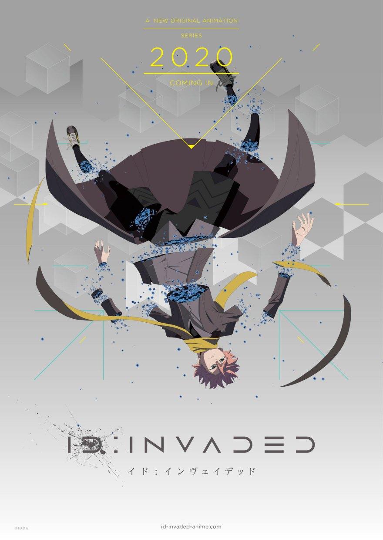 imagen-invaded-anime-2020.jpg