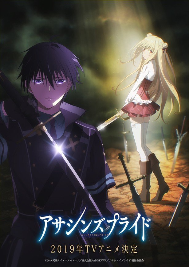 key-visual-for-the-tv-anime-assassins-imagen.jpg