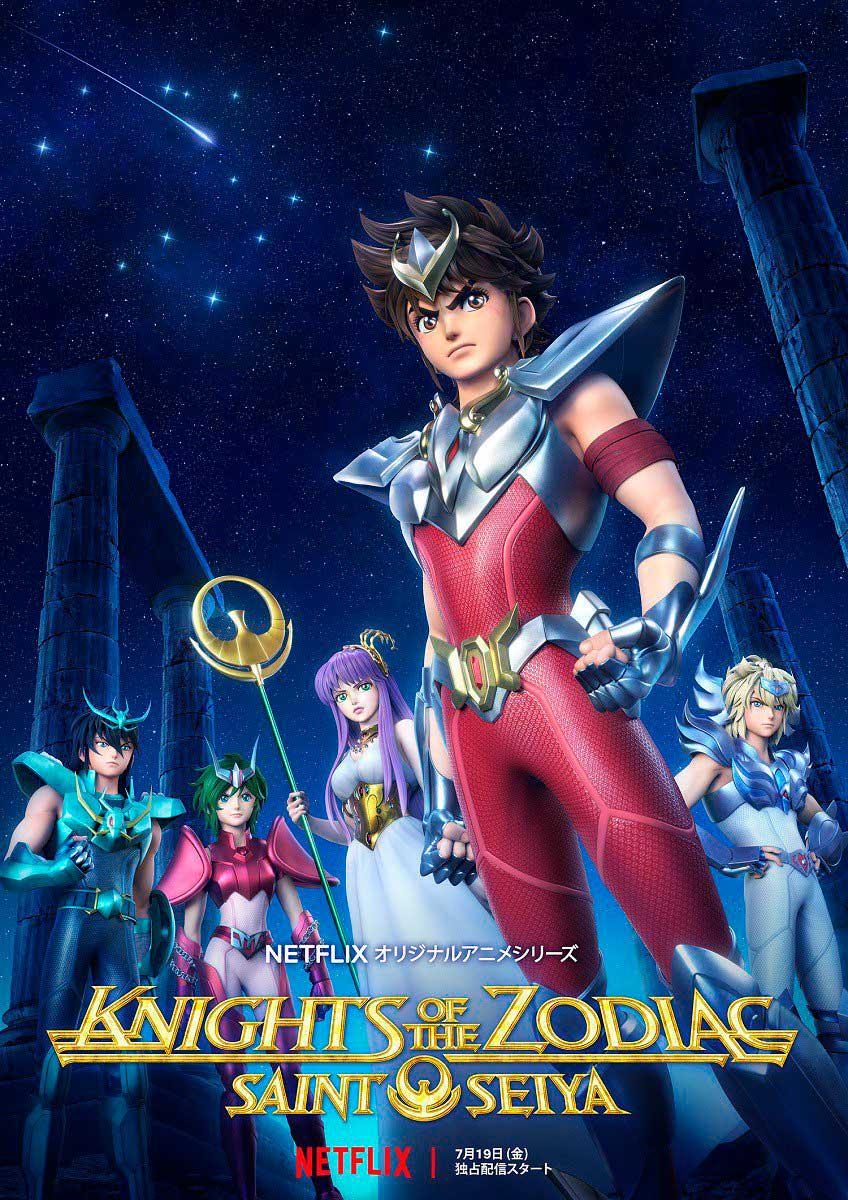 knights-of-the.zodiac-netflix-caballeros-zodiaco-saint-seiya-2019.jpg