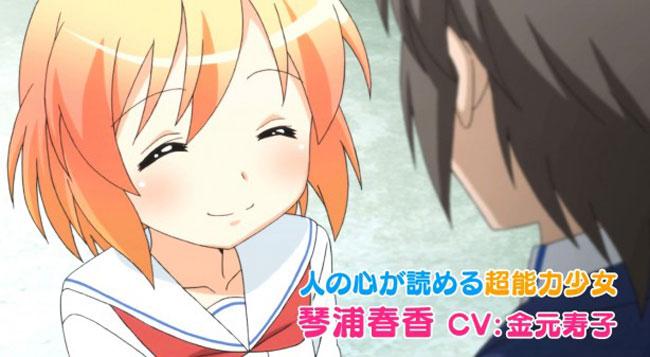 kotoura-san-anime-pv-001-61