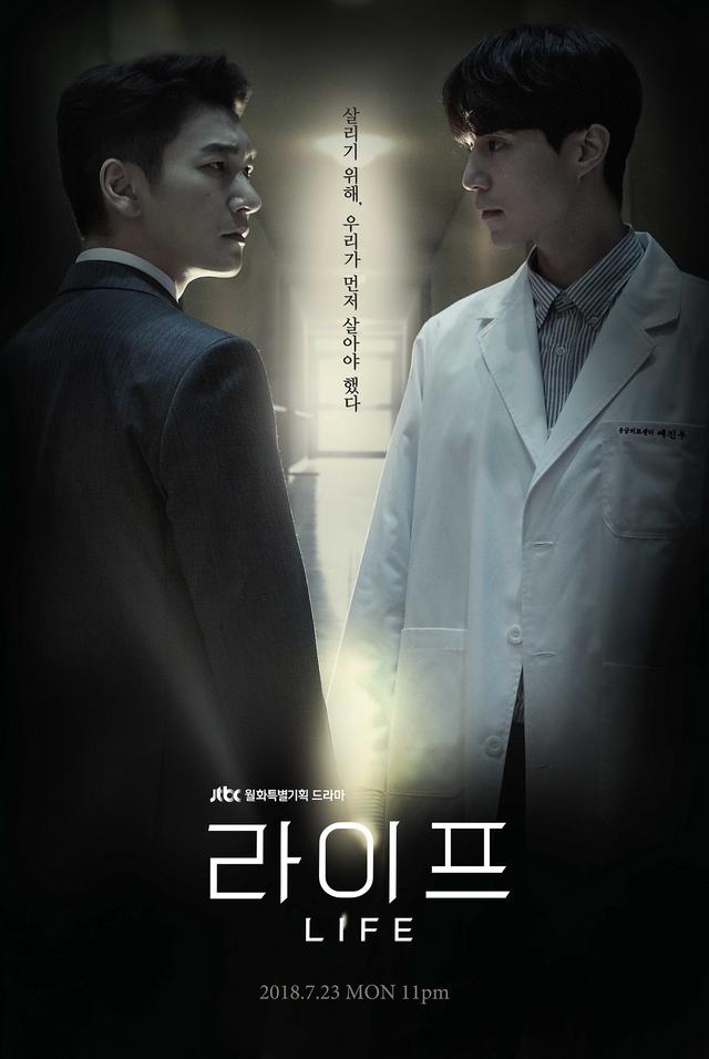 life-korean-drama.jpg