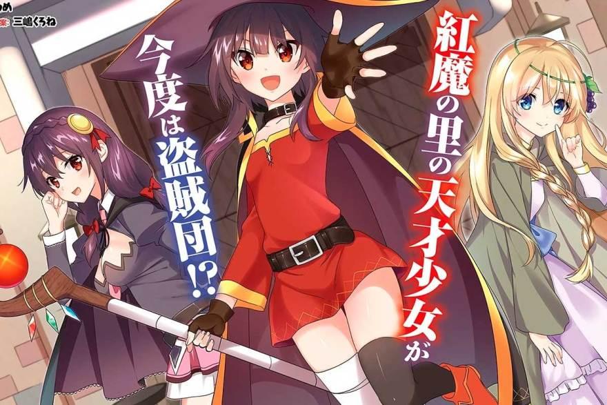 megumin-manga-konosuba-final-ending